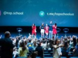 До Луцька приїдуть зірки молодіжного серіалу  «Школа»