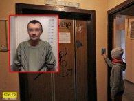 На Рівненщині затримали серійного педофіла (фото)