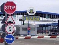 На дві години припинить роботу митниця в Україні