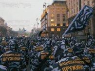 Масштабна акція «Нацкорпусу» та «Нацдружини»: вимагають покарати за корупцію в «Укроборонпромі» (фото)