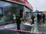 У Києві невідомі облили магазин Roshen горючою рідиною та підпалили