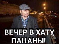 «Чи то Лужков, чи то тракторист»: кияни обсміяли нову кепку Кличка (фотожаби)