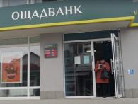 Як у Луцьку працює виплата субсидій «живими» грошима (відео)