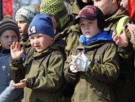 «Путінюгенд»: в окупованому Криму школярі поклялись на вірність Кремлю (фото)