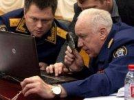 «Техніка в руках дикуна»: голова Слідкому РФ зганьбився з ноутбуком (відео)