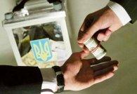 «Мережа» по-українськи: як працює підкуп виборців (відео)