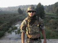 «Змусив ворога тікати»: повідомили деталі загибелі на Донбасі 28-річного бійця ЗСУ