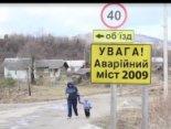 «Казка на дорозі»: пародія священика на пісню «Плакала» зірвала мережу (відео)