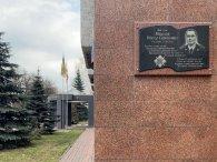 У Луцьку вшанували пам'ять загиблого в АТО капітана Віктора Мандзика (фото)