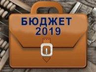 На Волині обласний бюджет на 2019 прийнятий обласною радою з порушенням законодавства – Олександр Савченко