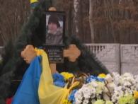 Відстоюють честь: 19-річного бійця «скосив» снайпер, а у свідоцтві записали «необережне поводження зі зброєю» (відео)