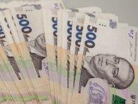 Бухгалтер луцького вишу не дорахувався 3 мільйонів гривень