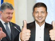 Перші офіційні результати виборів у Луцьку: Зеленський VS Порошенко