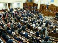 Притула і Тополя оголосили про намір балотуватися до Верховної Ради