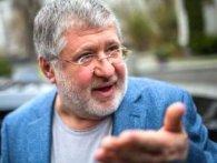 Суд повторно наклав арешт на активи Коломойського