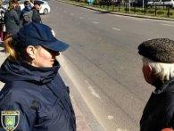 Волині на замітку: львівські патрульні ловлять «шкідливих» пішоходів