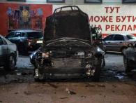 Вибух у Києві: заклали бомбу під авто офіцера-розвідника (відео)