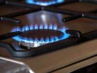 Наскільки і коли в Україні буде знижуватись ціна на газ