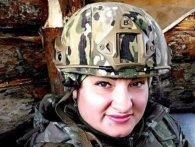 Порошенко нагородив загиблу кулеметницю Яну Червону