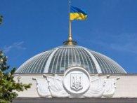Активісти пікетують Верховну Раду України