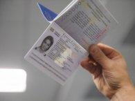 В Україні призупиняють видачу біометричних паспортів