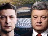 Порошенко призначив Зеленському нову дату дебатів (фото, відео)