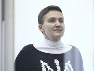 Савченко випустили з тюрми