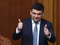 Гройсману пророкують 10-15% на парламентських виборах