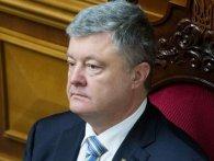 За п'ять років в Україні збудували 217 нових заводів, – Порошенко