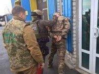 Керівництво ЗСУ упіймали на крадіжці військового майна (фото)