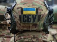 Стали відомі подробиці сенсаційної операції СБУ проти спецслужб Росії (фото, відео)