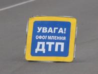 ДТП у Львові: загинув пасажир автомобіля