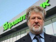 Коломойському не віддадуть компенсацію за «Приватбанк»