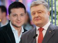 Онлайн-трансляція дебатів Порошенка і Зеленського (відео)