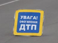 У Луцьку автомобіль збив двох пішоходів