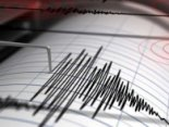 На Філіппінах стався землетрус: десятки людей від завалами
