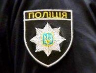 14-річна львів'янка повідомила про замінування школи