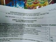 СБУ узялася за скандальне опитування про відділення Галичини від України