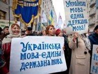 Штрафи чи ув'язнення: що загрожує за порушення мовного закону