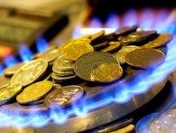 Зниження ціни на газ з травня під загрозою – заява АГРУ