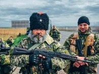 Російські війська на Донбасі застосували ракетні комплекси