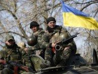 Українські військові відсунули бойовиків на кілометр під Луганськом