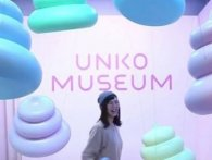 «Милі фекалії»: в Японії відкрили музей лайна (відео)