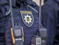 Убивство поліцейського: відзначав день народження і появу первістка