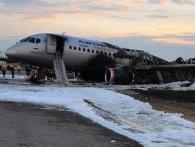 Назвали причину загибелі пасажирів літака в Шереметьєво (відео, фото)