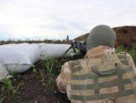 Відвоювали клаптик Батьківщини: ЗСУ просунулися вглиб Донбасу