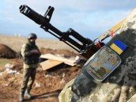 Український військовий загинув під обстрілом на Донбасі