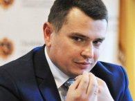 Директор НАБУ не заплатив за відпочинок на Рівненщині