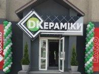 У Луцьку відкрився новий магазин керамічної плитки та сантехніки (фото)