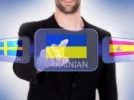 Суд може заблокувати закон про українську мову